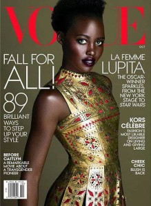 Lupita Nyong'o On Cover of Vogue